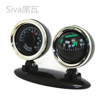 Compass two in one car guide ball