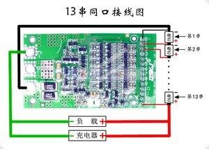 Image 3 - DYKB 6S  13S 35A 50A 80A 균형 BMS LiFePO4 리튬 이온 리튬 배터리 보호 24V 36V 48V 7S 8S 10S 12S 전기 도구 ups