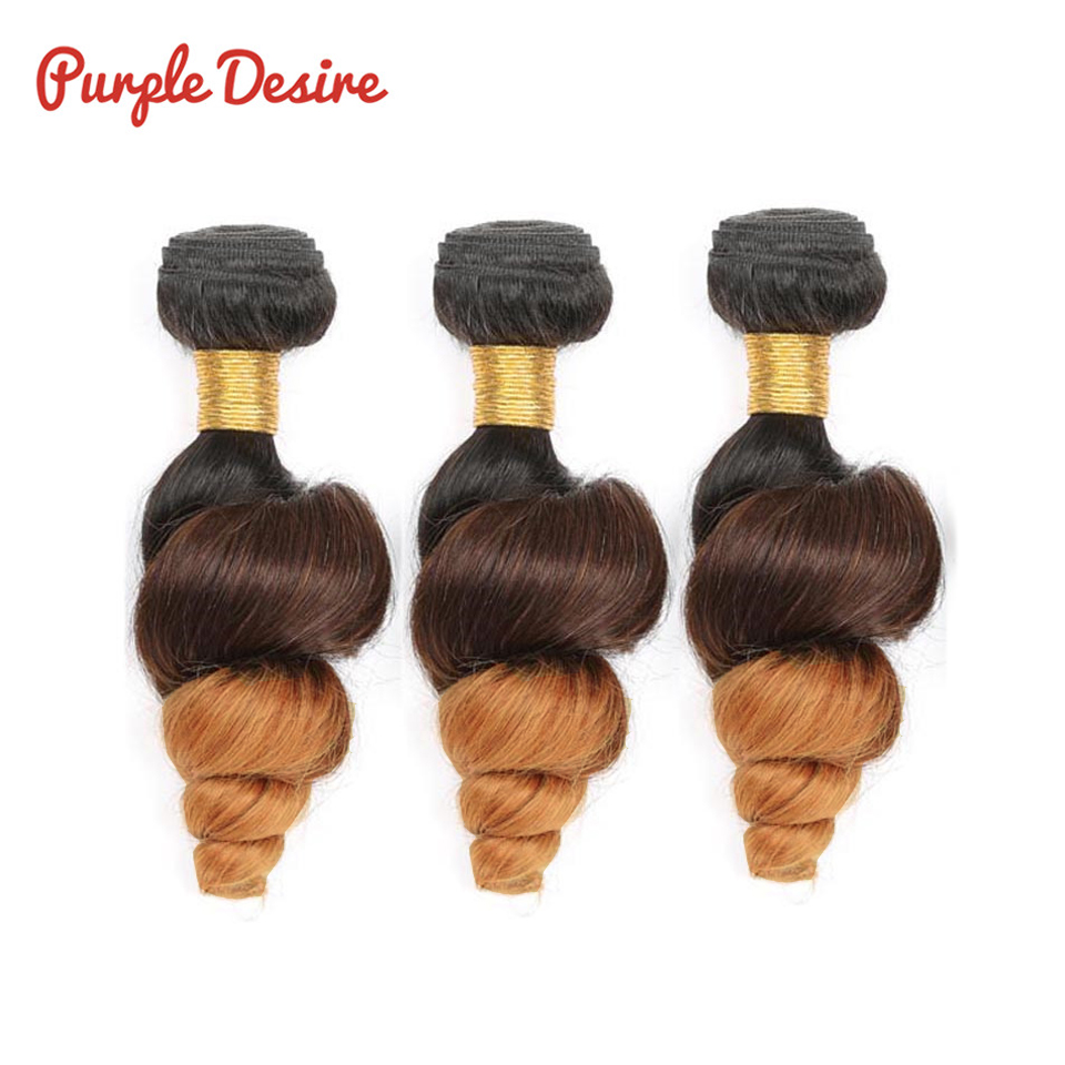 purple desire ombre hair bundles