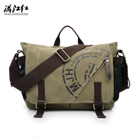 MANJIANGHONG Canvas Men Bags 2018 Korean Multi functional Canvas Business Men Canvas Shoulder Bag Fashion Leisure Messenger Bag
