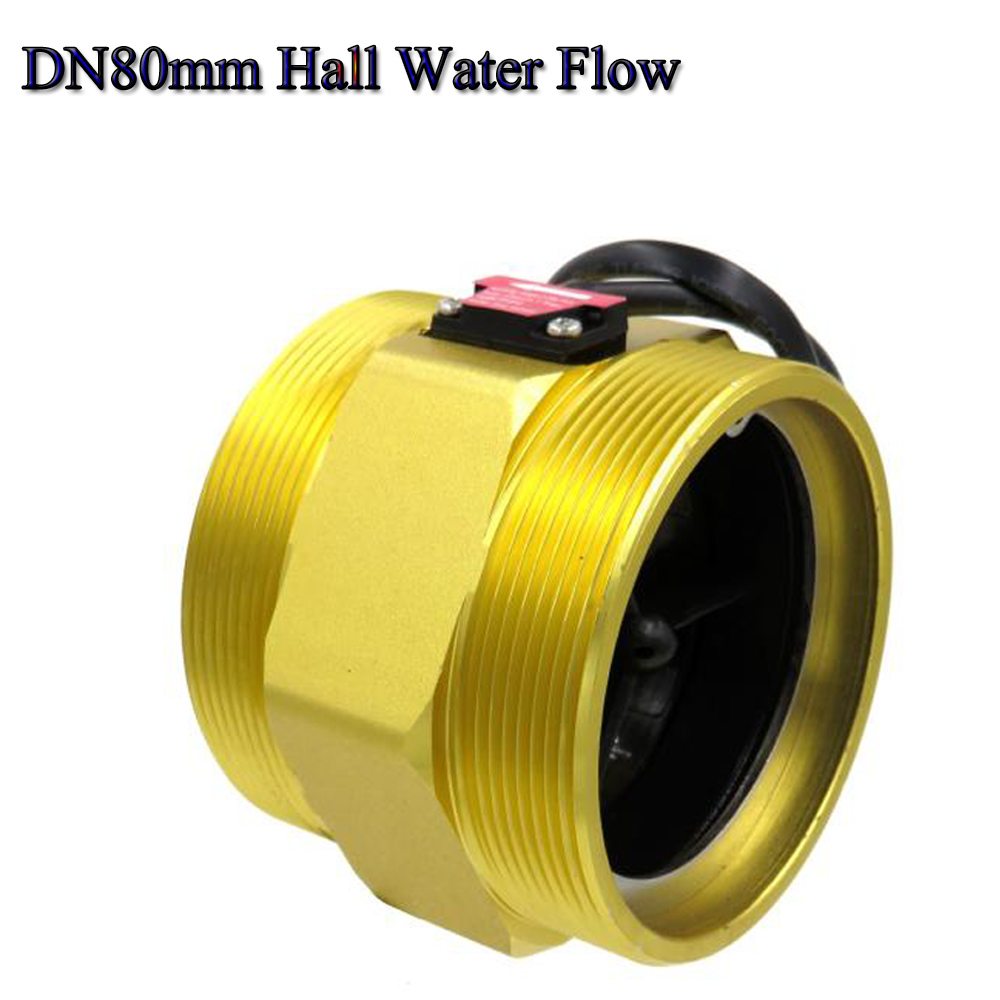 DN80mm Turbine Flow Meter Hall Water Flow Sensor Flow range 30-500L/MIN Flowmeter 3inch tube цена