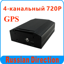 4ch 720p GPS Mobile DVR Spourt 2tb HDD for vehicle/auto/school bus/taxi/truck
