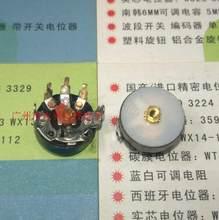 Curvo pé interruptor rv12mm b501 b500 europeu 5p potenciômetro interruptor amplificador de volume teatro