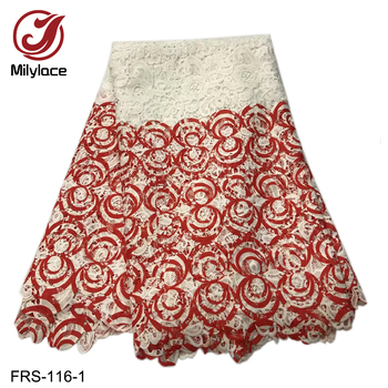 Milylace white and red African guipure lace fabric 5 yards per lot embroidery mesh lace fabric high quality lace 2019 FRS-116