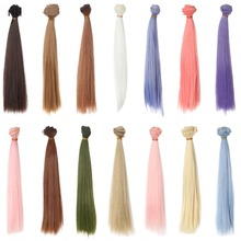 25cm*100CM doll Wigs/hair refires bjd hair black gold brown green straight wig thick hair for 1/3 1/4 BJD diy