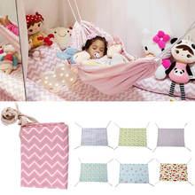 Детский гамак для дома на открытом воздухе съемный портативный удобный комплект для кровати детский гамак