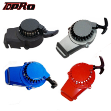 TDPRO Alloy Pull Start Recoil Starter For 2-Stroke 43cc 47cc 49cc Engine ATV Quad Scooter Pocket Mini Moto Dirt Bike 4 Wheeler