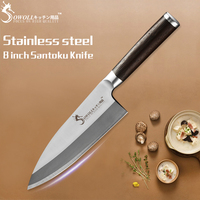 Sowoll Kitchen Knife 8 Inch Chef Knife Japanese Stainless Steel Professional Cutlery Santoku Utility Cleaver Slicing Chef Knives