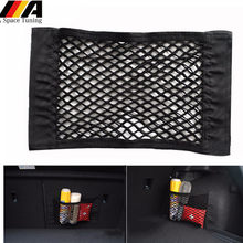 40x25cm Car Back Rear Trunk Seat Elastic String Net Mesh Trunk Storage Bag Cargo Cage Organizer Pocket Auto Styling Accessories(China)
