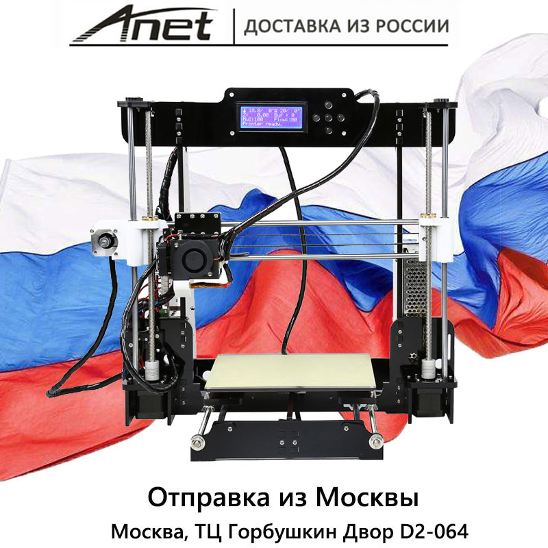 anet-a8-prusa-i3-reprap-3d-printer-kit-8gb-sd-pla-plastic-as-gifts-express-shipping-from-moscow-russian-warehouse
