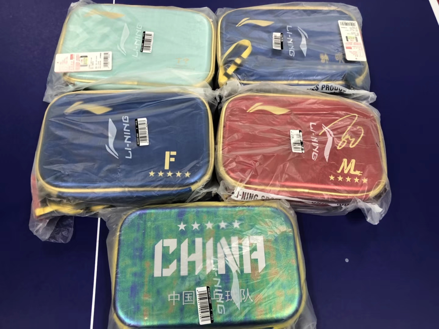 Genuine Table Tennis Set Hard ONE LAYER Square Chinese National Team Use Table Tennis Bag Case