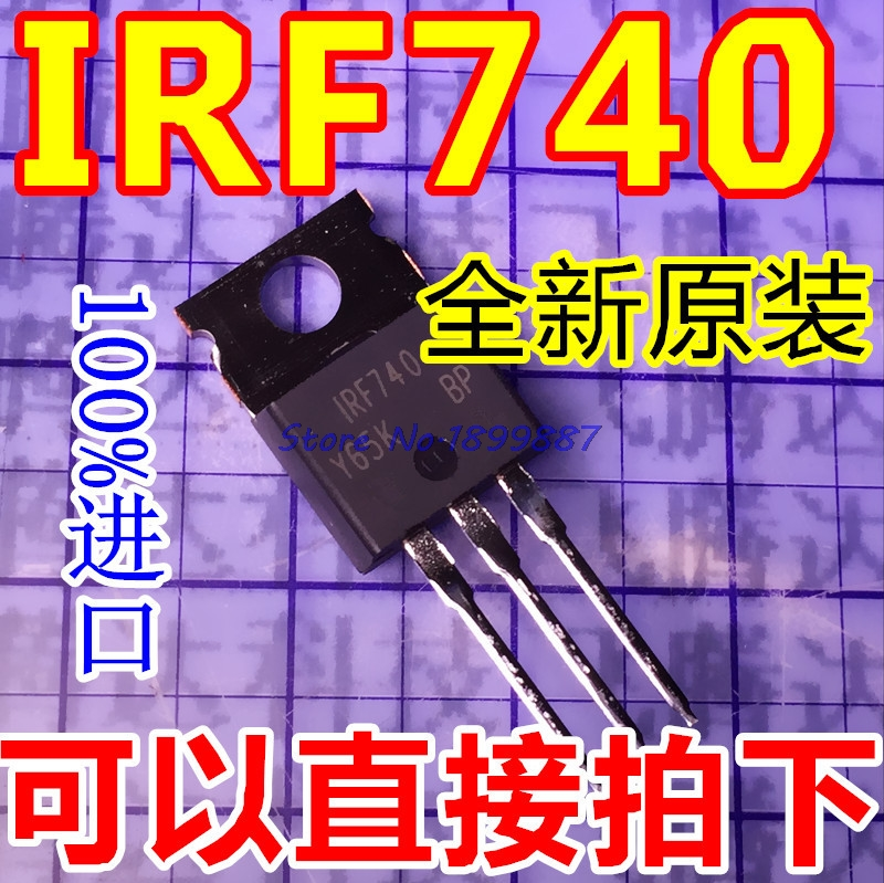 10pcs/lot IRF740PBF TO220 IRF740 TO-220 IRF740P New And Original In Stock