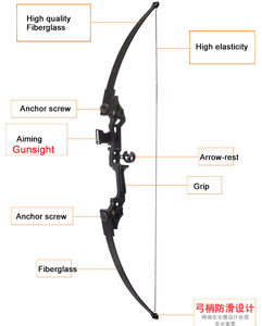 Image 2 - Powerful Recurve Bow 40 lbs Outdoor Hunting Shooting Professional Archery Bow G02