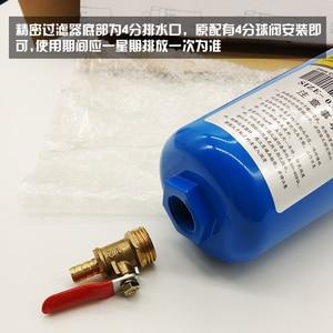 "Image 4 - 3/4 ""คุณภาพสูงน้ำมันเครื่องแยกน้ำ 015 Q P S C Air compressor อุปกรณ์เสริม Compressed air precision filter Dryer QPSC"
