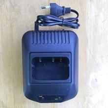Chargeur de batterie NI MH pour Kenwood TK 3207/2207/3207G/2207G etc talkie walkie pour batterie de KNB 29N seulement 220V