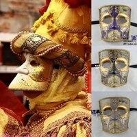 070446 antiguo cuarteto de hombres hechos a mano de lujo Del Carnaval de la mascarada de venecia Italia máscaras envío gratis
