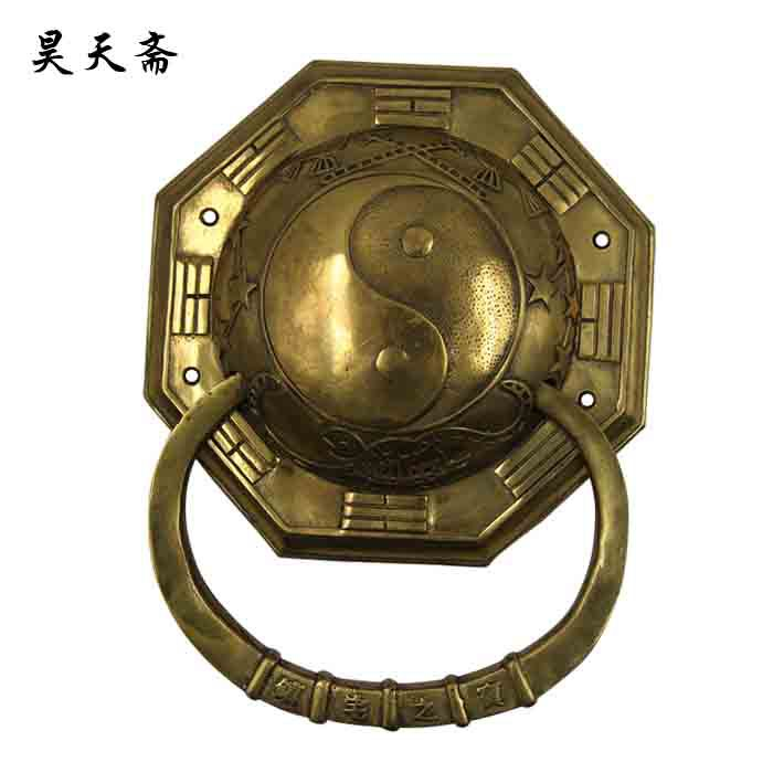 [Haotian végétarien] chinois antique potins laiton heurtoir poignée de porte 20 cm diamètre wishful paragraphe HTA-039