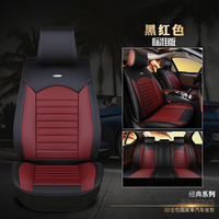 Universal PU leather high grade wear resistant car for Geely gc6 mk geely atlas ec7 emgrand gt x7 grand c4 picasso