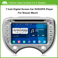 Android Latest Smart Car Machine Operating System Car DVD Video Player For Nissan March Speed 3G