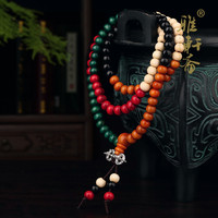 Hand on solid wood mahogany Zhai Gallery 108 four-color agate bracelet of male and female lovers year of fate transport