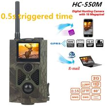 Wilde Trail Camera Foto Vallen Cellulaire Mobiele Jacht Wildlife Camera 2G SMS MMS HC550M Draadloze Surveillance Cams(China)