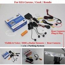 Автомобильная Стоянка Датчики + Камера Заднего вида = 2 в 1 Видео/BIBI Сигнализации Система Парковки Для KIA Carens/Ceed/Рондо