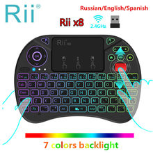Orijinal Rii x8 RGB arkadan aydınlatmalı kablosuz mini klavye i8x 2.4G Fly Air fare rusça İspanyolca Touchpad oyun Android TV kutusu PC