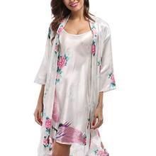 Женский комплект 2 шт., шелковое кимоно с павлином, халаты, сексуальное женское белье, для свадебной вечеринки, для подружки невесты, атласная ночная рубашка, халат, пижама