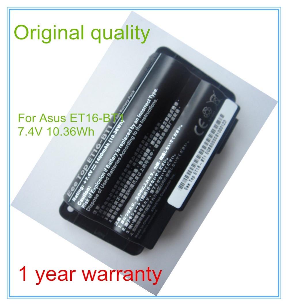 Oiriginl battery for ET16-BT1 7.4V 1400mAh 10.36Wh