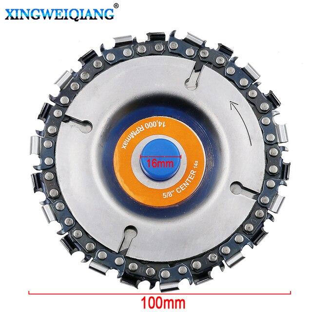 4 дюймов Точильщик диска и цепи 22 зуба Fine Cut Chain Набор для 100 мм Угловая шлифовальная машина