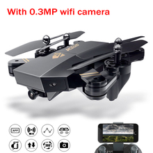 XS809HWG Foldable Selfie RC Drone With 0.3MP HD Camera Altitude Hold FPV Quadcopter kvadrokopter WiFi Remote Conrol Helicopter