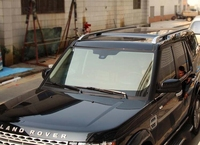 The High Quality 2010 2015 Metal Silver Car Side Bars Rails Roof Rack 1set For Land Rover LR4 Discovery 4