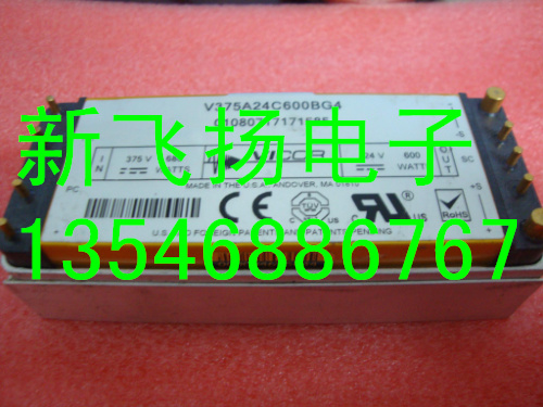 new in stock V375A24C600BG4 DC/DC