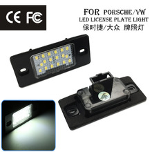 Special for automobile License plate lamp Porsche Cayenne LED
