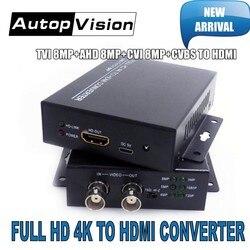 2019 Новое поступление 4K 720/1080P HDC-ADH 4-в-1 Разрешение поддерживает CVI 8MP/TVI 8MP/аналоговая камера высокого разрешения 8MP + CVBS к HDMI конвертер тест безо...