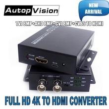 Новое поступление 2019, разрешение 4K 720/1080P Φ 4 в 1, поддерживает CVI 8MP /TVI 8MP /AHD 8MP + CVBS к HDMI преобразователь, тест безопасности