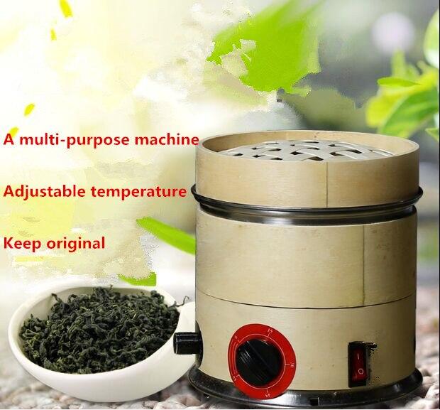 Mini mini tea coffee bean medicinal food drying Titian roasting drying tea kettle dehumidifying tea Coffee Roasters 220V 80W(China)