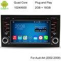 1024*600 2 Г Встроенной Памяти Android 5.1.1 Quad Core Dvd-плеер Автомобиля для Audi A4 2002-2008 S4 RS4 8E 8F B9 B7 RNS-E авторадио
