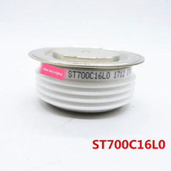 ST700C16L1  ST700C16LO ST700C16L0 100%New and original,  90 days warranty Professional module supply, welcomed the consultation