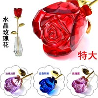 Creative Valentine's day wedding gift birthday gift girlfriend crystal rose commemorative wedding gifts
