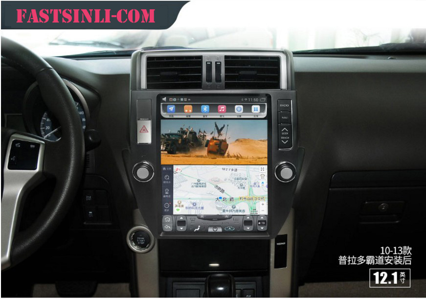 Clearance Android 32GB Multimedia Player Tesla Style Multimedia Player For LAND CRUISER PRADO 2010-2013 radio GPS Navigation Player 0