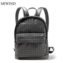 Miwind Для женщин рюкзак из искусственной кожи Рюкзаки softback Сумки Производитель сумка Повседневное Модные рюкзаки Meninas рюкзак WUB054