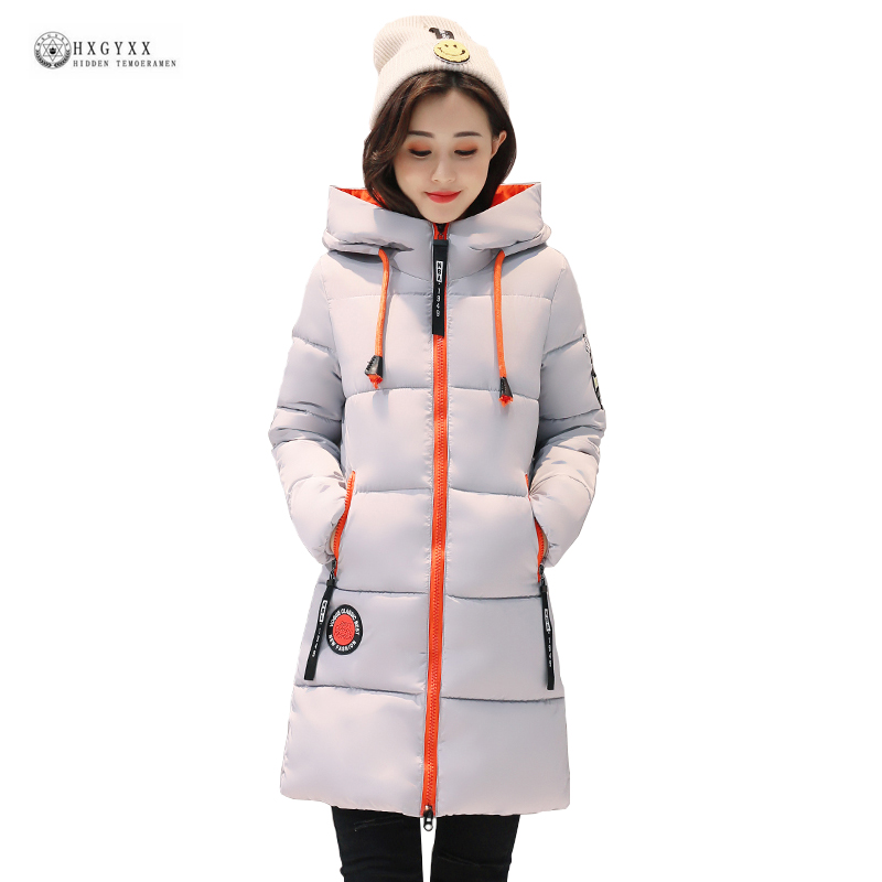 Plus Size Winter Coat Women 2017 New Hot Sale Wadded Jacket Female Solid Color Hooded Thick Warm Parka Cotton Outerwear OK1018