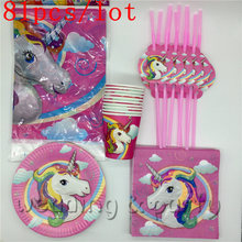 81pcs/lot Unicorn Theme Birthday Party Set Moana Tableware Set Cartoon Child Like Trolls Decorative Supplies For 20 People Party