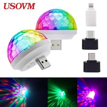 Disco Lights Mini USB Colorful Led Night Light Self propelled Crystal Magic Ball Stage Power Supply