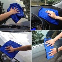 Автомобиль-Стайлинг 5 шт. liplasting Синий Абсорбент микрофибры Полотенца для мытья автомобиля Тематические товары про рептилий и земноводных Полотенца полировки детализация Полотенца