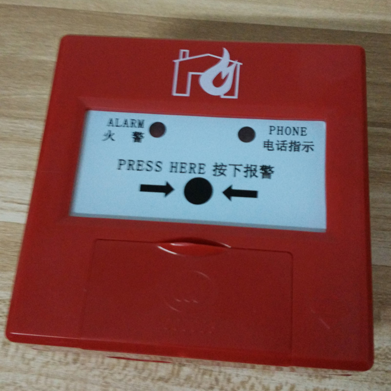 Addressable Intelligent manual call point for fire alarm