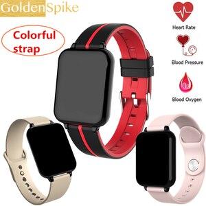 B57 smart watch waterproof heart rate monitor blood pressure multiple sport mode smartwatch women wearable watch men smart cloc(China)