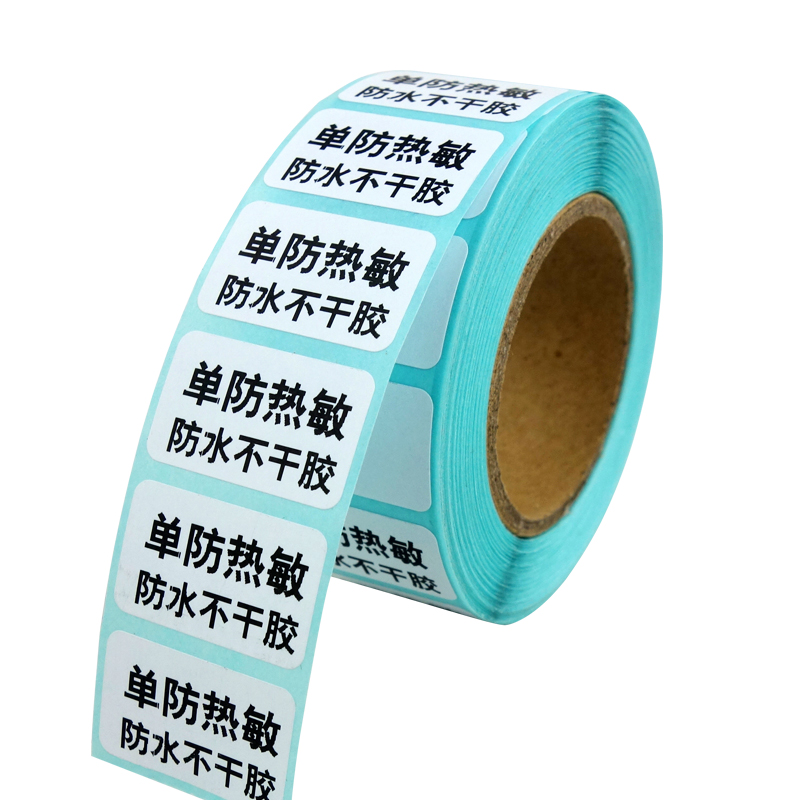 25 Rolls/lot 20x10mm X1000 Direct Thermal Labels Waterproof  Barcode Blank Stickers  (total 25000 Labels)