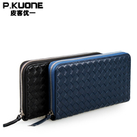 P KUONE Luxury Brand High Quality Bag 100 Top Genuine Leather Men Long Wallet 2017 Fashion